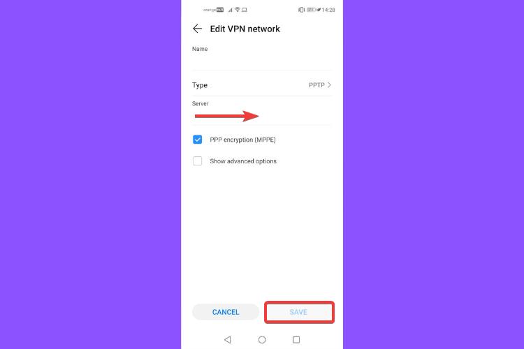 Huawei shows VPN Server address